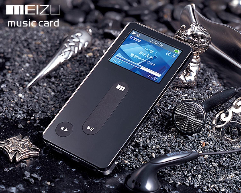 电路板 手机 1500_1200